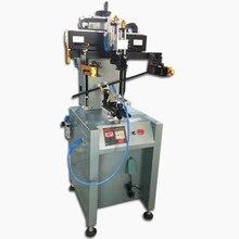 plastic cup printing machine,pe tube printing machine,cosmetic tube silk screen printing machine ekra x4 printing machine 380mm squeegee