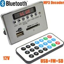 12 V Coche CONDUCIDO Módulo de Placa del Decodificador MP3 Audio Bluetooth Inalámbrico USB SD Radio FM TF Envío Libre con Número de la Pista 12003139