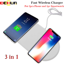 Wireless Charger For iPhone X 8 plus For Samsung Note 8 S9 S8 Plus Mobile Phone Wireless Charging Charger 3in1 Fast Charging Pad