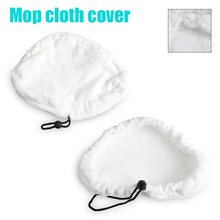 Fiber Steam Mop Pads Practical Reusable Home Floor Cleaner Cloths Steam Washable Cover Cloth Replacement Pad(China)