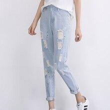 Высокая талия рваные джинсы женщина проблемные отверстий шаровары свободные брюки рисовать эластичный пояс нищий брюки