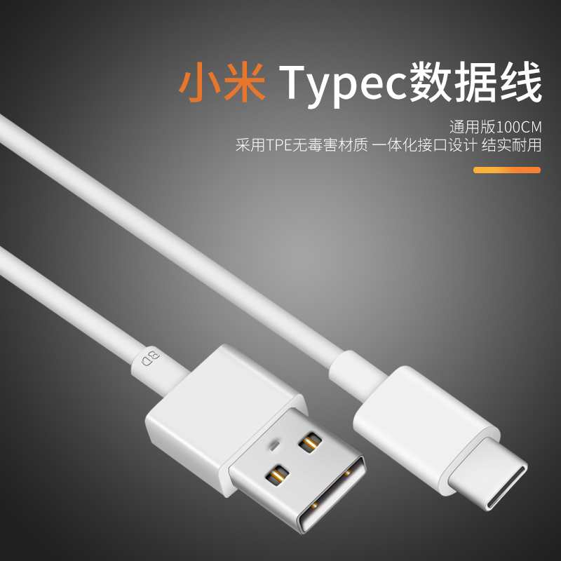 Image 4 - Original XIAOMI USB Type C Cable 100CM 3A Fast Charger Data SYNC Line For MI F1 A1 A2 5 5S 6 6X 8 9 SE Mix 2 2S Redmi K20 Note 7-in Mobile Phone Cables from Cellphones & Telecommunications