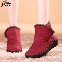 2017 Snow Boots Women Winter Boots Mother Shoes Antiskid Waterproof Flexible Women Casual Boots Plus Size