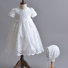Newborn White Princess Dress Baby Girls Baptism Dre