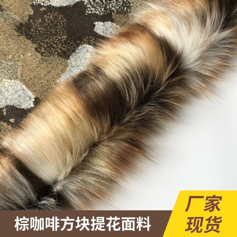 Fourrure artificielle marron café carré jacquard vêtements tissu faux