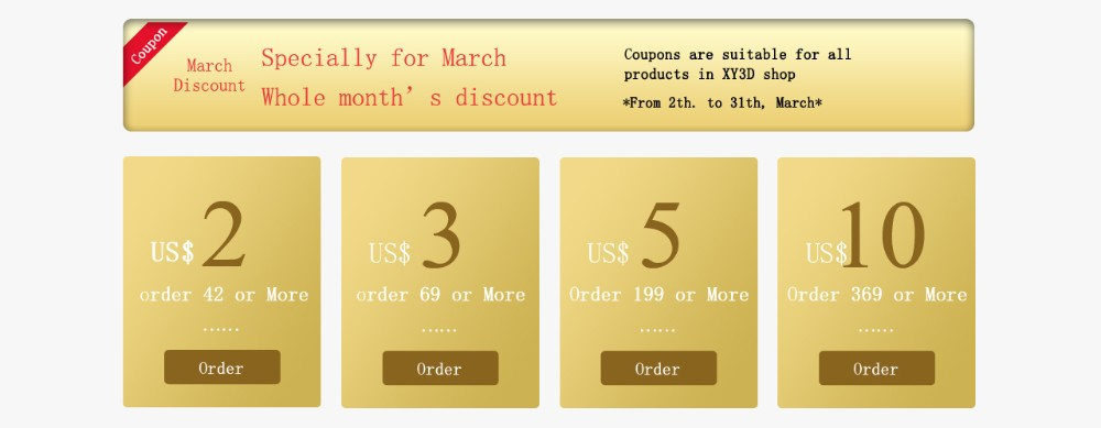 Coupon March