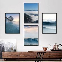 Скандинавский пейзаж настенные художественные картины туман