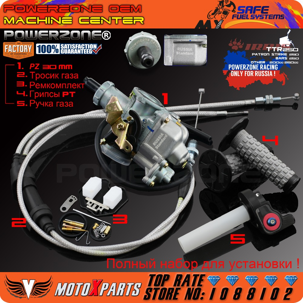 PowerZone PZ30 IRBIS TTR250 Tuning Tuned Power Jet For Keihin 30mm Carburetor + Visiable Twister + Cable + Repair Kit+grips deni 30mm carburetor with power jet accelerating pump accelerator pump racing power dual throttle cable straight head pz30 x2
