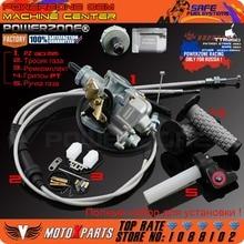 Мощность зоны PZ30 ирбис TTR250 настройки настроены Мощность Джет Keihin 30 мм Карбюратор + visiable twister + кабель + ремкомплект + ручки