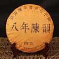 Юньнань Pu'er Чай торт рифма Похудения Органа Здравоохранения 357 г