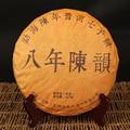 Yunnan Pu'er Tea cake rhyme Slimming Body Health Care 357g