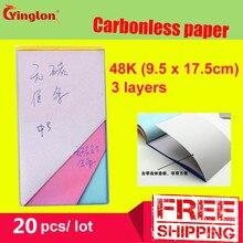 Free shipping 5pcs /lot 48K Blank 3 layer Carbonless paper Triple layer handwritten sales note memorandum sheet note pad