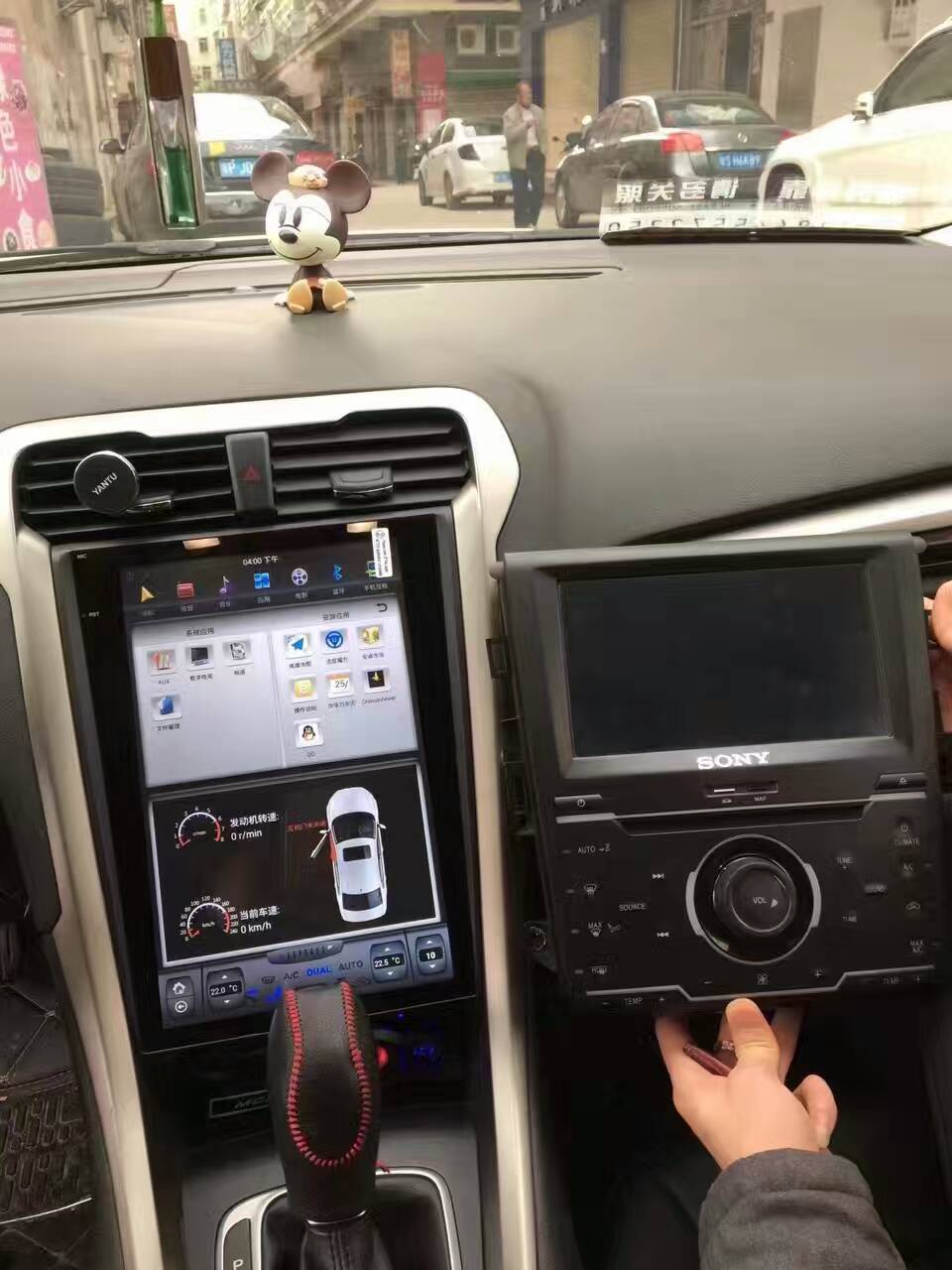 12 1 Vertical Screen Tesla Style Android 7 1 Car Dvd