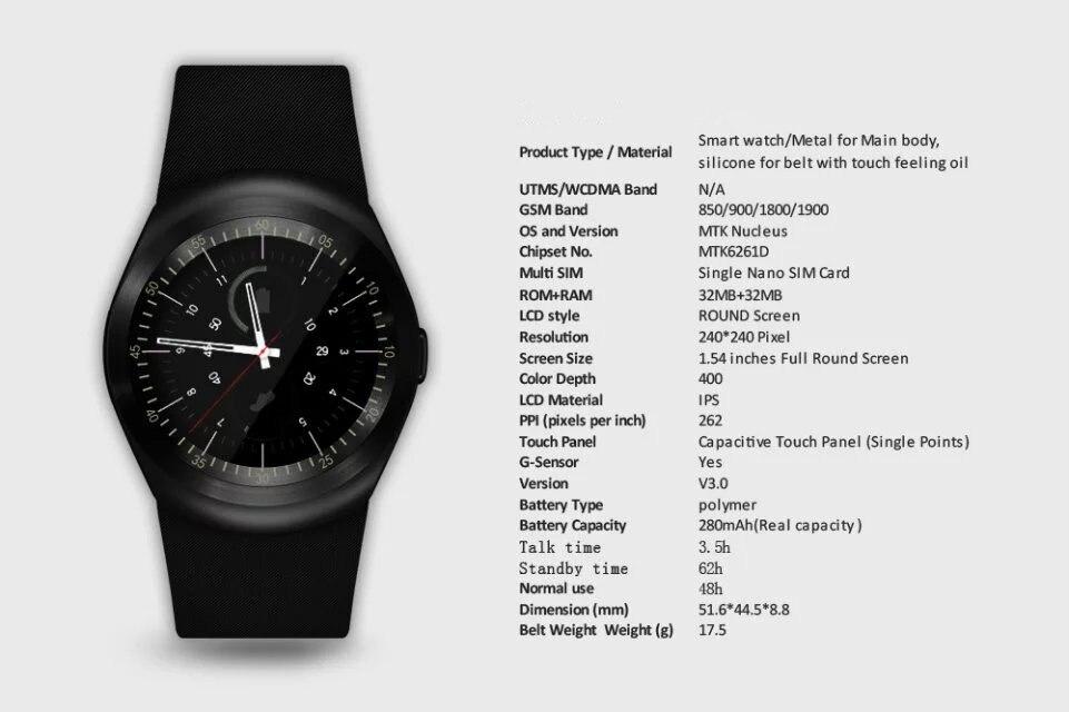 Smart Watch Specification