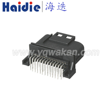 Free shipping 2sets 26pin JAE male plug electrical 26way ECU auto Computer version connector MX23A26NF1 free shipping 5sets 24 hole black ecu plug in cng computer connector 211pc249s0005