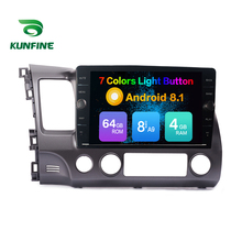 Octa Core 4 GB di RAM 64 GB ROM Android 8.1 Dell'automobile DVD GPS Lettore Deckless Auto Stereo Per Honda Civic 2004-2011 Radio Headunit Dispositivo