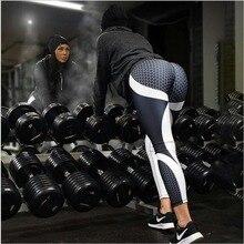 YILU Mesh Pattern Print Leggings Fitness Leggings For Women Sporting Workout Leggins Jogging Elastic Slim Black White Pants