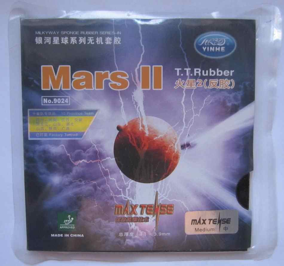 Original Galaxy yinhe Mars II mars 2 table tennis rubber 9024 loop type table tennis rackets fast attack with loop racquet sport
