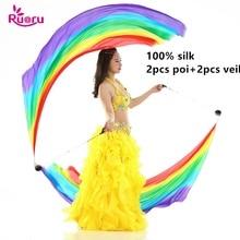 цена на Ruoru 100% Silk 2pcs Silk Veil+2Pcs Poi Chain Ball Women Belly Dance Silk Veil Poi Streamer Stage Props Rainbow Color Gradient