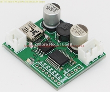 Free shipping  YX5100 voice module wide voltage serial USB burning free speech recorder
