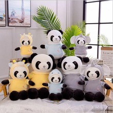 цена на Creative Cute Panda Doll Plush Toys Stuffed Animal Plush Doll Toy Children Soothe Doll Toys Girls Birthday Gift