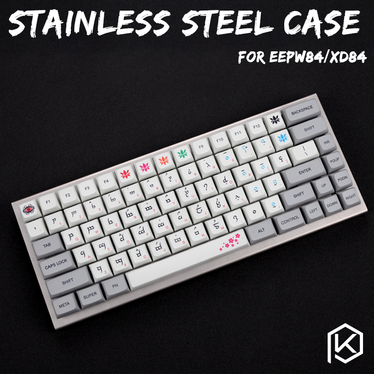 Stainless Steel Bent Case For Xd84 Eepw84 Custom Keyboard Acrylic Panels Acrylic Diffuser