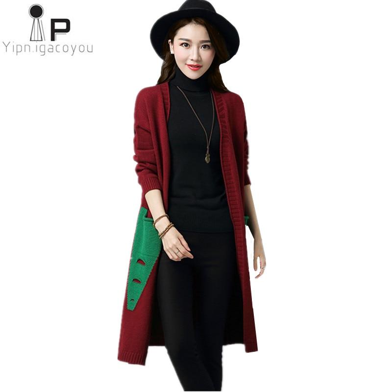 Spring ladies long cardigans sweater 2018 korean fashion Plus size Long sleeve women sweater knitted Befree Autumn female coat платье befree befree be031ewylt69