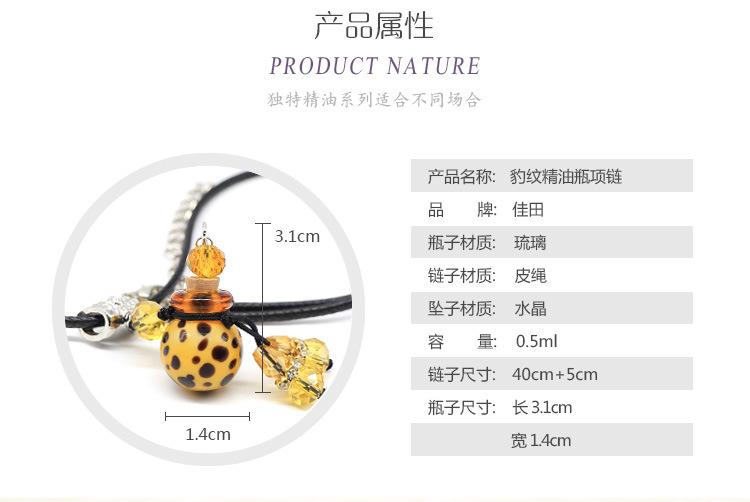 Ожерелье с подвеской в виде леопарда подвеска для автомобиля