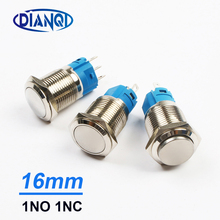 Silver Brass nickel plating 16mm metal push button switch new type Momentary NO NC 3pins press car switches