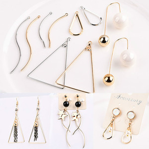 DIY homemade Korean plate geometric simple earring materials package fashion simple can be fitted with pearl belt towing ear(China)