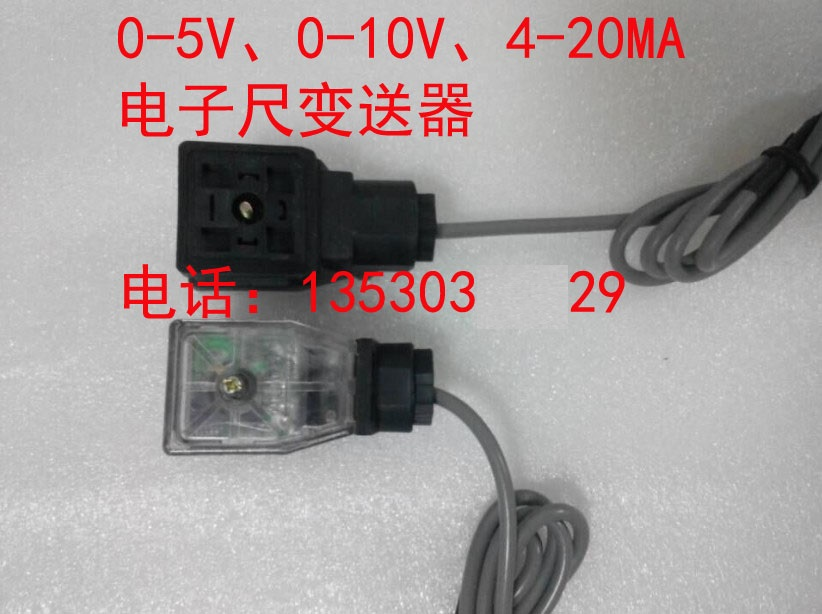 Voltage mA current output electronic scale plug type signal conversion displacement sensor transmission module laser distance measuring sensor jgx70 3a 30pmu analogous output voltage mode current mode new