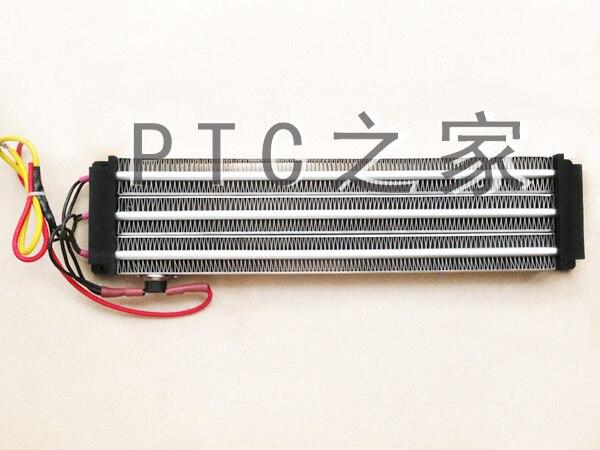 все цены на Industrial heater PTC ceramic air heater Electric heater 2500W 220V AC DC Insulated  330*76mm