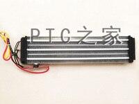 Industrial Heater PTC Ceramic Air Heater 2500W 220V Insulated 330 76mm
