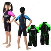 Slinx 3mm Neoprene Shorty Kids Wetsuit For Boy Rash Guard Girl Swim Scuba Diving Wet Suit Snorkeling Surf Wear Clothes Free Ship