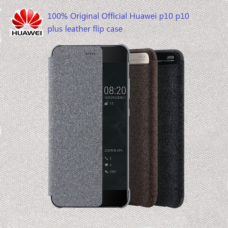 Original Official Huawei P10 Case P10 Flip Cover Smart Leather Call ID Window Sleep Wake Up For Huawei P10 Plus Flip Cover