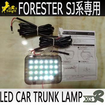 XGR tylne lampy bagażnika dodatkowe buty bagażowe nastrojowe oświetlenie dla forester sj serii 2012 2013 tanie i dobre opinie CN (pochodzenie) Klimatyczna lampa