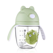Newborn Baby Training Cup Toddler Infant Kids Feeding Bottle with Straw Children Learn Drinking Handle 240ML