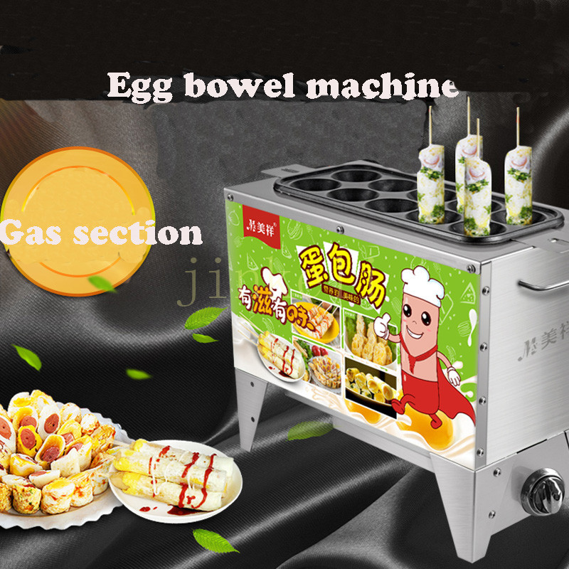 gas Commercial egg Sausage Cooker hot dog maker Eggs omelet roll Master electric Egg Boiler cup breakfast machine 10 holes 220v 600w 1 2l portable multi cooker mini electric hot pot stainless steel inner electric cooker with steam lattice for students