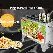 commercial hot dog cooker
