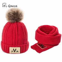 SYi Qarce 2 Pcs/Set Children Warm Autumn Winter Knitted Hat with Scarf Set Letter V for Boy's Girl's Christmas Gift NT052-57