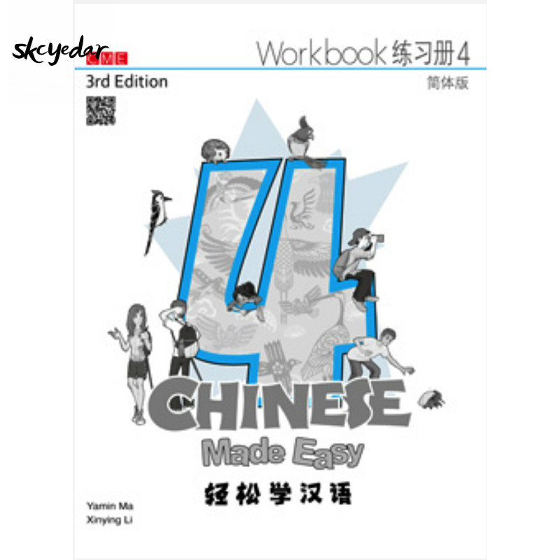 Chinese Made Easy 3rd Edition Workbook 4 English&Simplified Chinese Version 2015-01-01