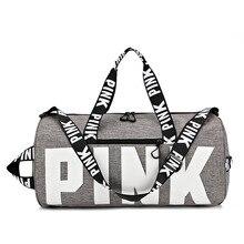 Купить с кэшбэком Hot Women Fashion Travel Bags Weekend Handbag Ladies' Cross Body Bag Tourism Luggage Bag Walking Show Victoria Beach Bag