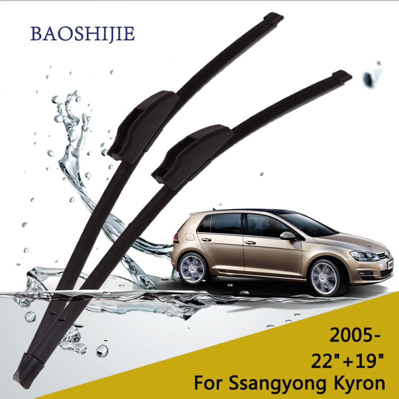 Wiper blades for Ssangyong Kyron (from 2005 onwards) 22+19 fit standard J hook wiper arms