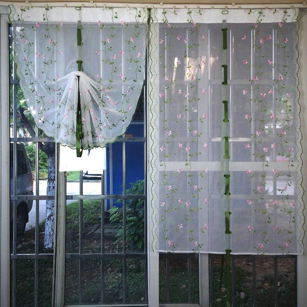 Balloon curtains kitchen - Download