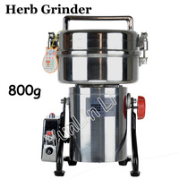 800g Swing Herb Grinder Full Stainless Steel Food Grinding Machine Coffe Grinding Machine DFY-800D