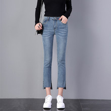 JUJULAND  Jeans Female Denim Pants Black Color Womens Donna Stretch Bottoms Skinny For Women Trousers Plus Size 8221