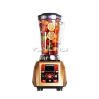 Многоцелевой блендер 4L бытовой кухонный комбайн 3000 Вт большой мощность еда блендер ST 603A