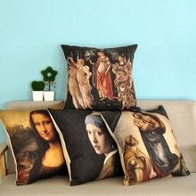 Famous Paintings Pillow Case