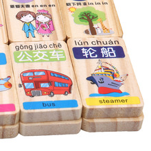 100 Pcs /set Chinese Pinyin Digital Domino Blocks New Standard Wooden Domino Children Educational Toys For Children