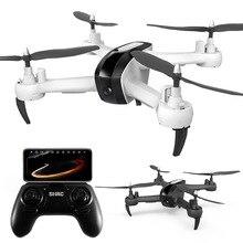 HR luft fotografie drone SH7 fernbedienung flugzeug intelligente folgen geste foto video vier achsen flugzeuge